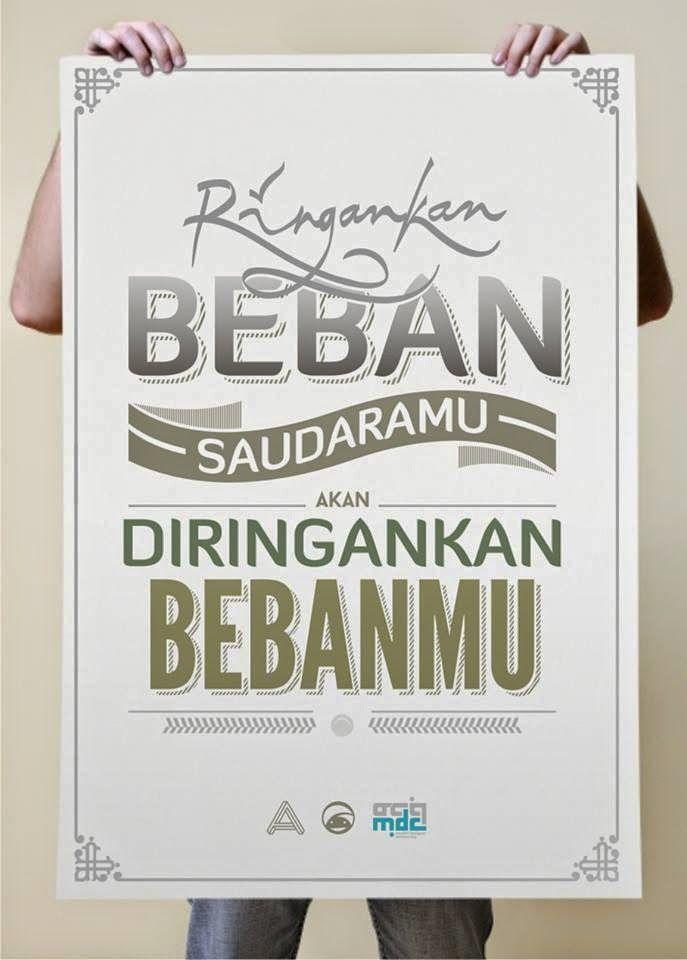 15 Desain Poster Dakwah Karya MDC (Muslim Designer Community) Part 3   Alul Stemaku