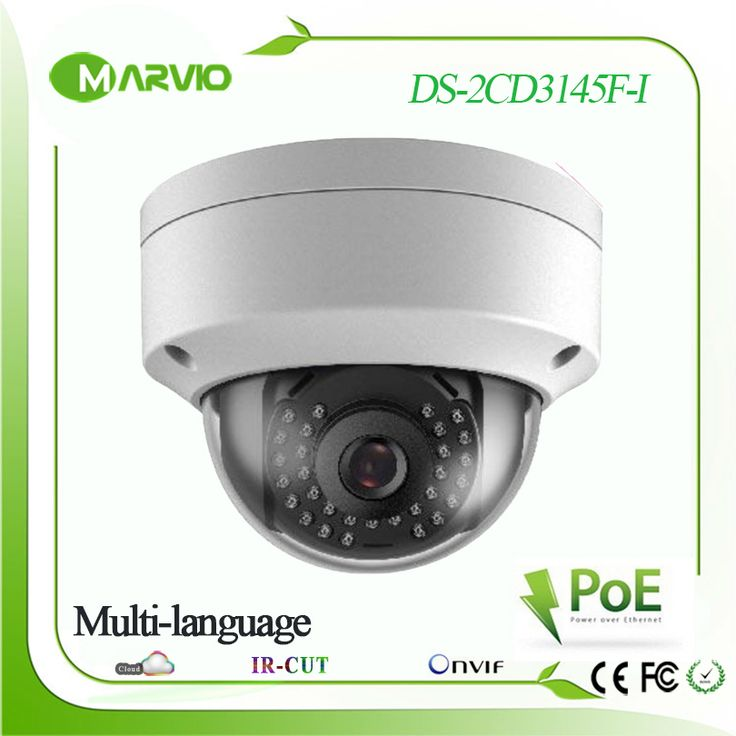 H.265 4MP Dome IP Network Camera DS-2CD3145F-I replace DS-2CD2142FWD-I POE camara CCTV video surveillance system