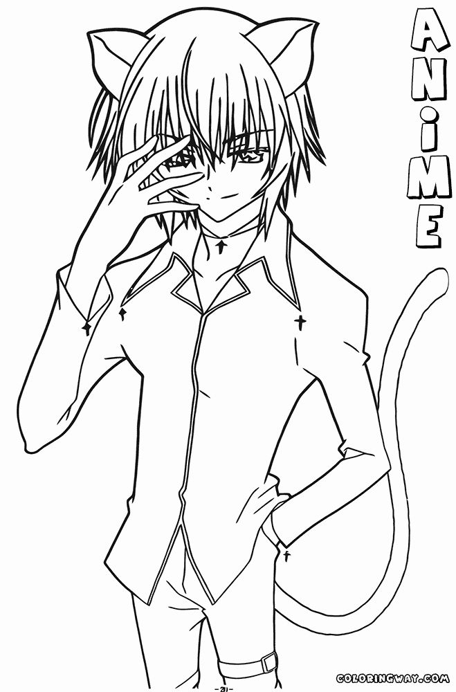 Anime Male Coloring Pages Images