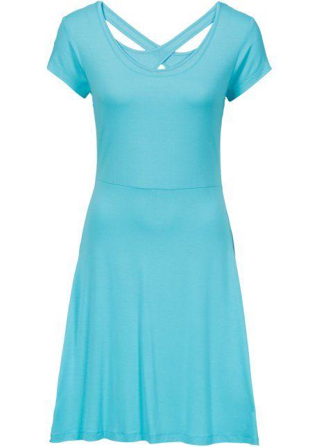 """Трикотажное платье, RAINBOW, цвет """"аква"""""""