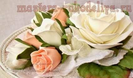 Мастер-класс по цветам из фоамирана: Розы из фома