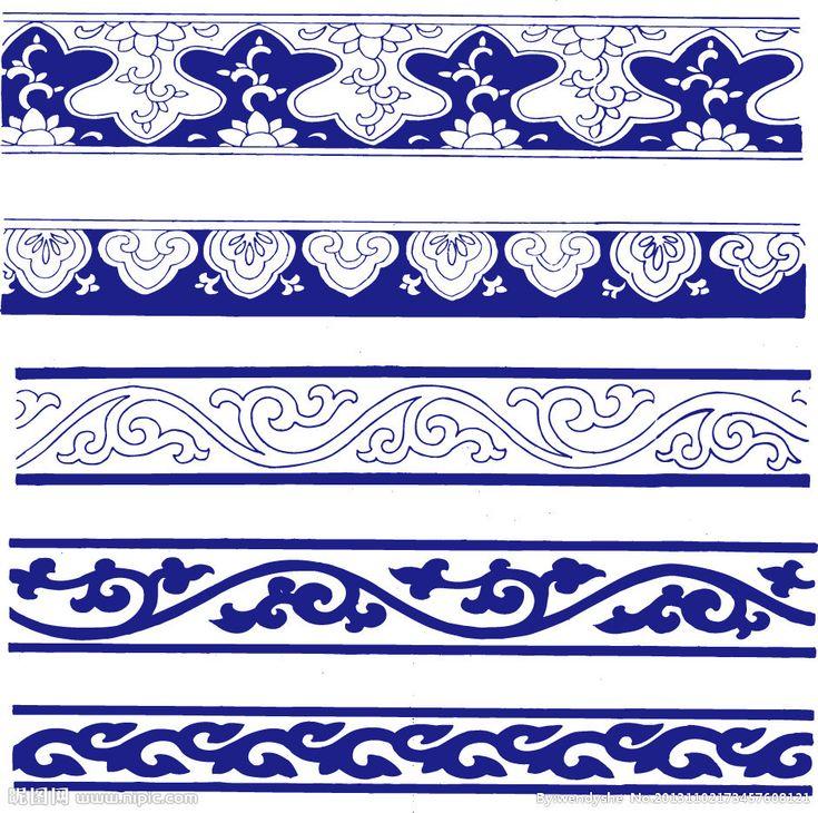 青花瓷装饰花纹