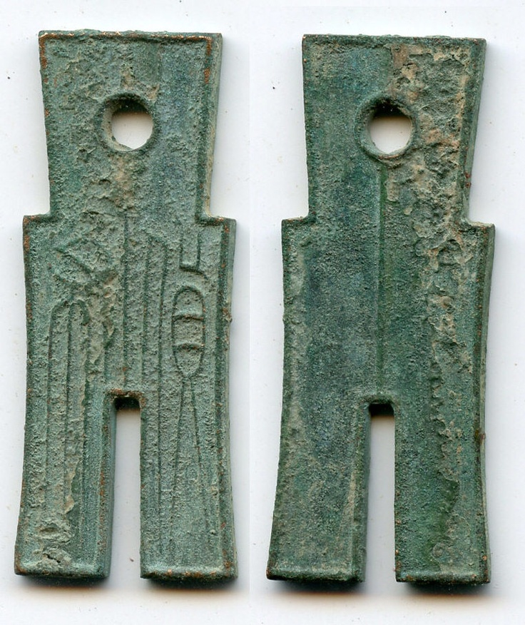 "4-23 AD - Xin dynasty (Wang Mang Period).  Large bronze Huo Bu (""Money Spade"" coin).  wo large Chinese characters divided with a vertical line Huo Bu (""Money Spade""), single inside and outside rim / Single inside and outside rim, long vertical line. 58mm long, 23mm wide."