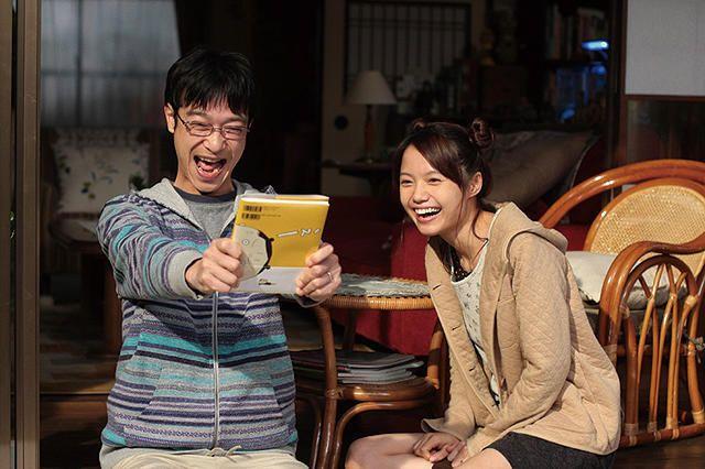 Aoi Miyazaki / ツレがうつになりまして。