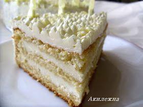 """Кулинарные рецепты от Лики: Торт """"Лимонный аромат"""""""