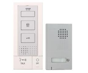 AiPhone DBS-1A Audio Intercom Kit $449.00Kit