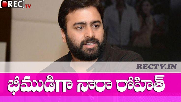 Nara Rohit Next coming as Bheemudu horror Movie ll latest telugu film news updates gossips