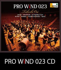 prowind023 CD