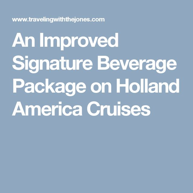 An Improved Signature Beverage Package on Holland America Cruises