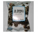 http://www.QKCFamily.com We are leading manufacturers and exporters of confectionery food products, Korean fresh mushroom and Grocery food products in Korea. Get good quality and safe food products from all over the world. Confectionery products distributors Korea, Fresh mushroom suppliers Korea, Grocery product exporters Korea, Fresh mushroom exporters Korea, Korean groceries distributors, Korean snacks suppliers, Farm mushroom exporters Korea, Confectionery chocolate manufacturer