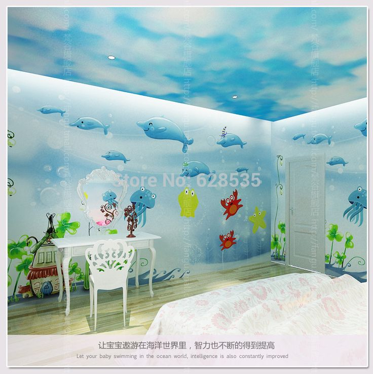 17 best images about small apartment ideas on pinterest for Child mural wallpaper