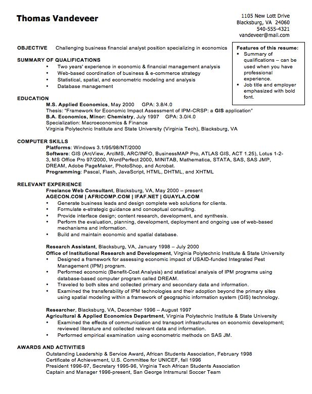 11 Best Best Financial Analyst Resume Templates & Samples Images