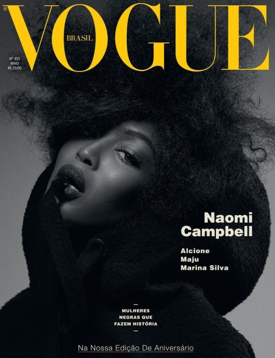 Naomi Campbell - Vogue Brazil May 2016