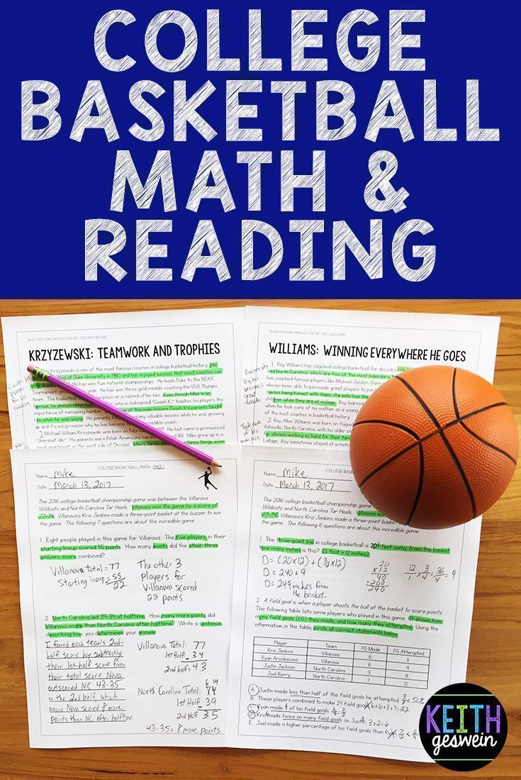 Reading and math activities about college basketball.  Passages are about Texas Western, Mike Krzyzewski, and Roy Williams.  The math problems are about the 2016 national championship game.  All resources are differentiated for a range of grade levels. #basketballproblems
