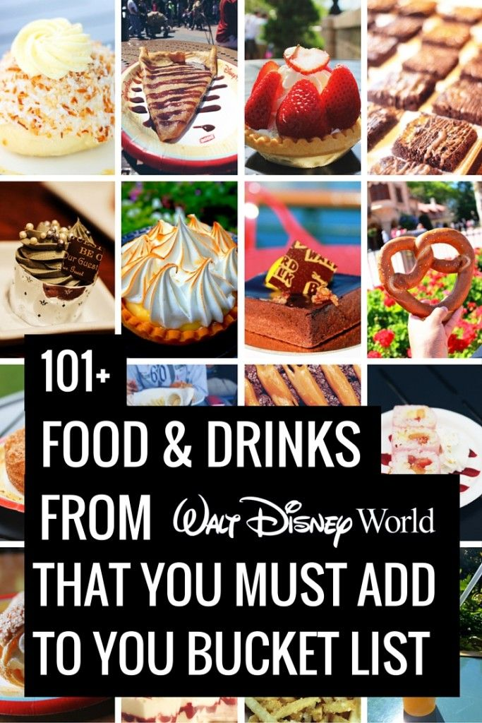 The Ultimate Disney World Food Bucket List | We've tried a lot of these, definite must eats | Disney Food | Disney Snacks | Disney Dining