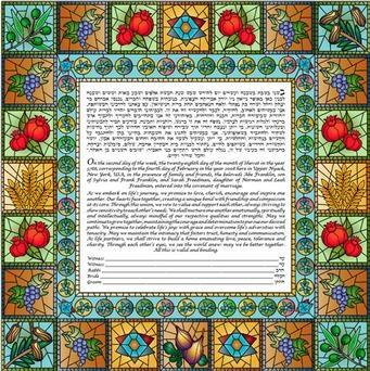 songs of rosh hashanah