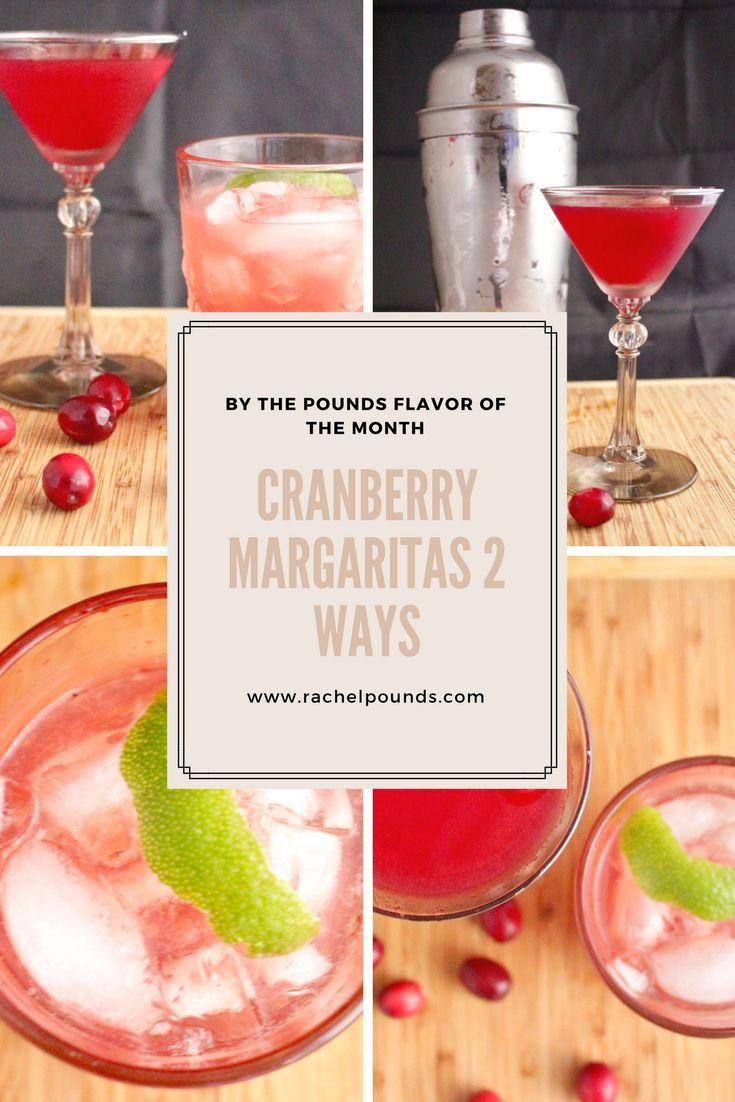 2 recipes for cranberry margaritas, one flavored with cranberry sauce and one with cranberry liqueur. Try them both!