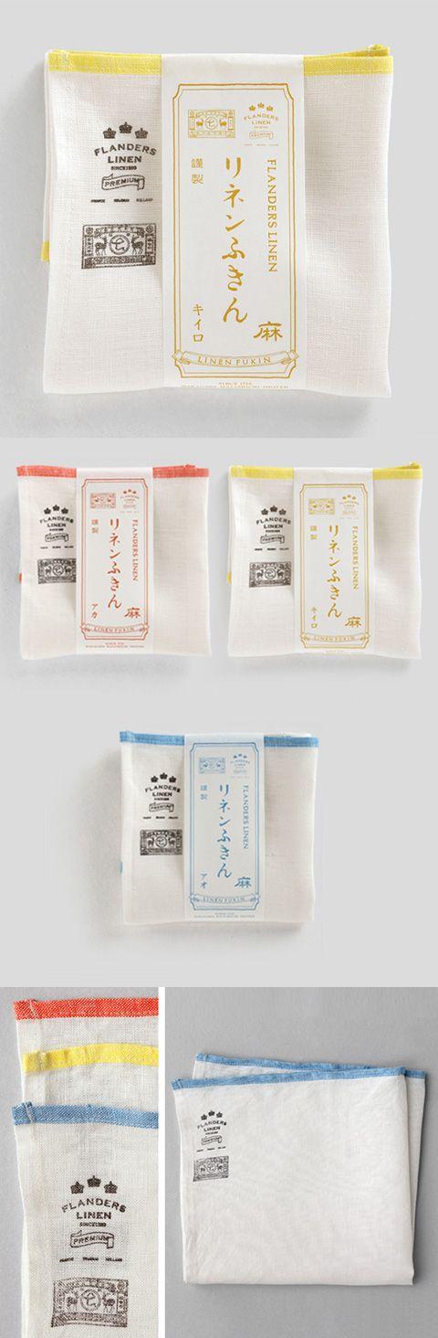 【リネンふきん(中川政七商店)】/Flanders Linen Premium