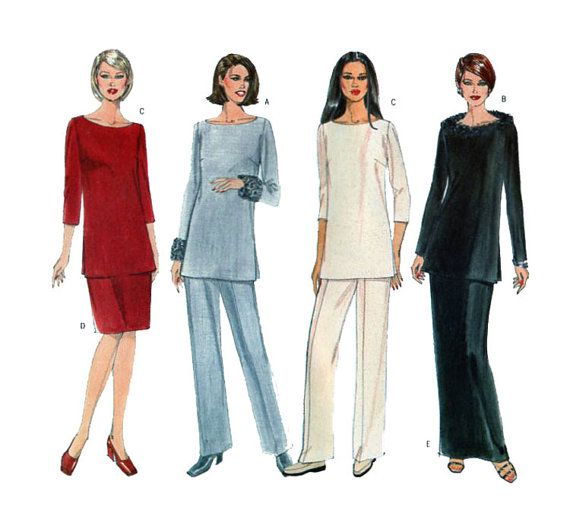 Hostess Outfit  Coordinates Butterick 6264 by FindCraftyPatterns