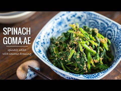 Spinach Gomaae Recipe (Sesame Sauce) ほうれん草の胡麻和え • Just One Cookbook