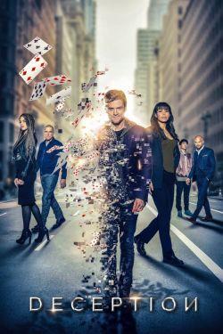 Сериал Хитрость 1 сезон 1 серия смотреть онлайн дата выхода серий