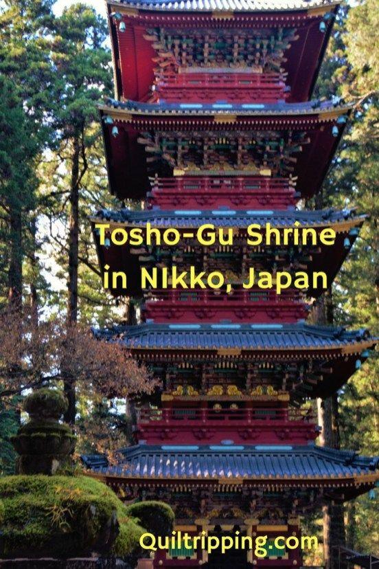 Tosho-gu 2
