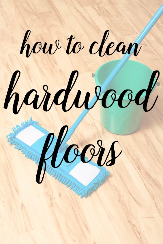 how to clean hardwood floors daily
