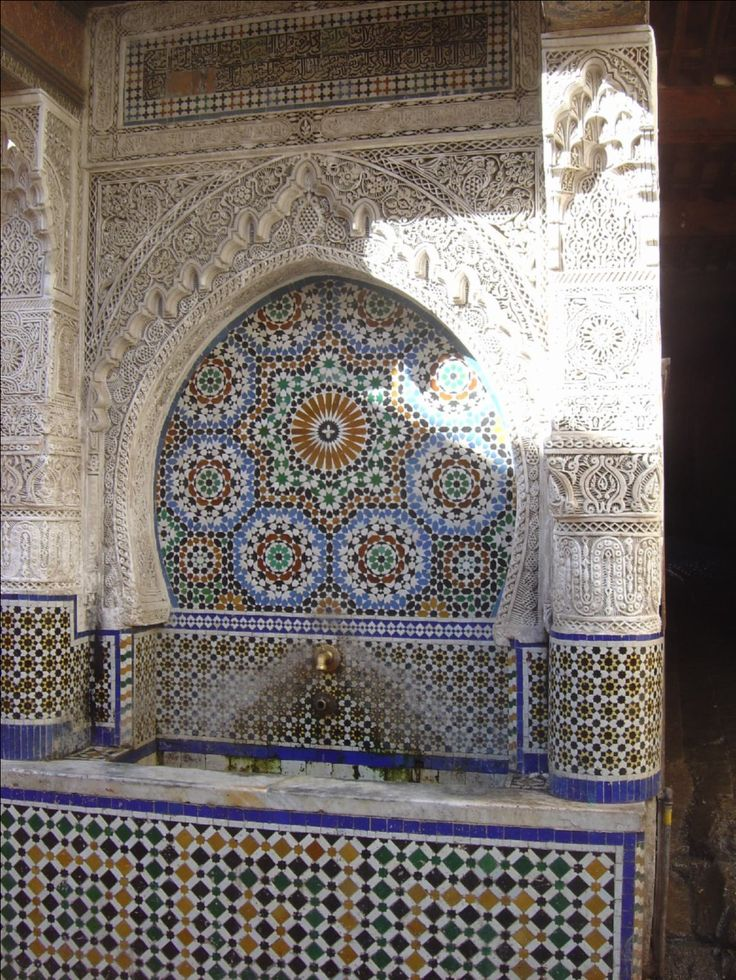 Morocco, Fez Medina watering station mozaic