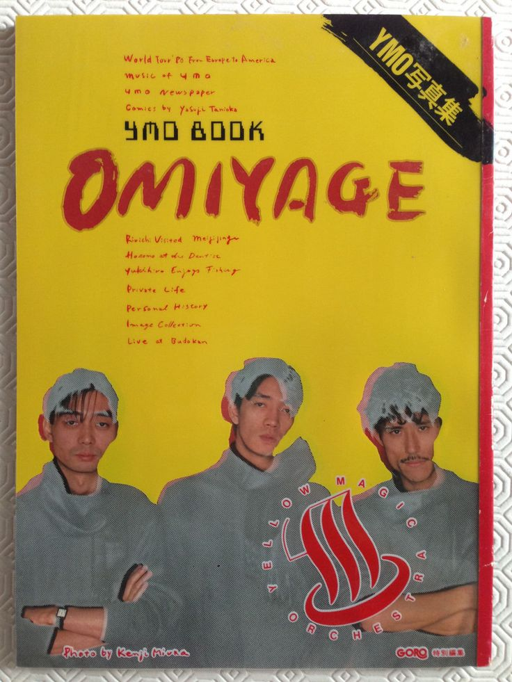 YMO Tour Book Omiyage