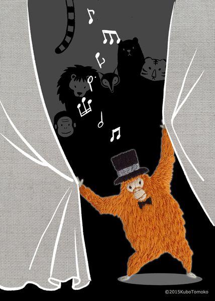 #orangutan #オランウータン#刺繍 #刺しゅう #embroidery #handmade #ハンドメイド #illustration #イラストレーション #Crafts #KuboTomoko