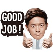 Mitsubishi Outlander × Chris Wang - http://www.line-stickers.com/mitsubishi-outlander-x-chris-wang/