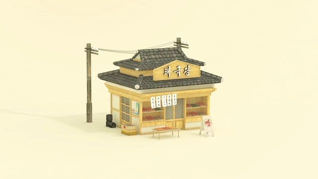 [ HD & Headphone recommended ]  The project aims to create a nostalgic sense of feelings of the past. The buildings and objects in the project portray  Korea in 1970-90s.  CREDITS Director,Design & Animation : 5:HOON More at: https://www.behance.net/koh4ever Music : KOTARO OSHIO - SAKURA SAKU KORO Software: Cinema 4d, After Effects ***** If You're Interested in More : vimeo.com/188652278  FOLLOW IF U CAN:  instagram.com/5__hoon/  facebook.com/koh4ever  @vdas