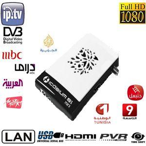 r cepteur hd combo iptv sat abonnement arabe tv jusqu 600 cha nes 12 mois iptv sans. Black Bedroom Furniture Sets. Home Design Ideas