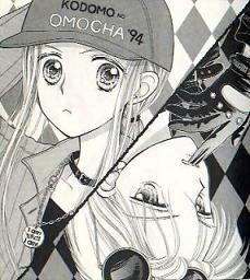 Pics For > Deep Clear Sana And Akito