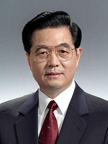 President of China - Hu Jintao