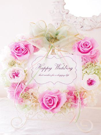 プリザーブドフラワーのリースは永遠の象徴、結婚式にご両親への贈り物としてプレゼントする方に人気です。