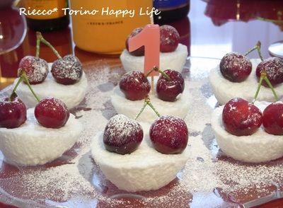 「チェリーのスプモーネ ☆1☆」のレシピ by Rieccoさん | 料理レシピブログサイト タベラッテ