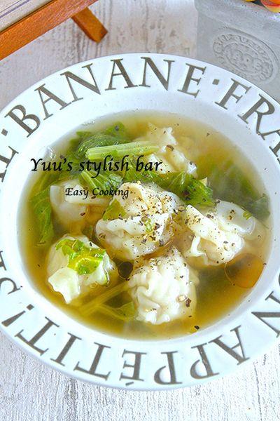 ダイエット中や夜遅い日のご飯に最適♡もっちもち〜♡『ワンタンのスープごはん』《簡単*節約》