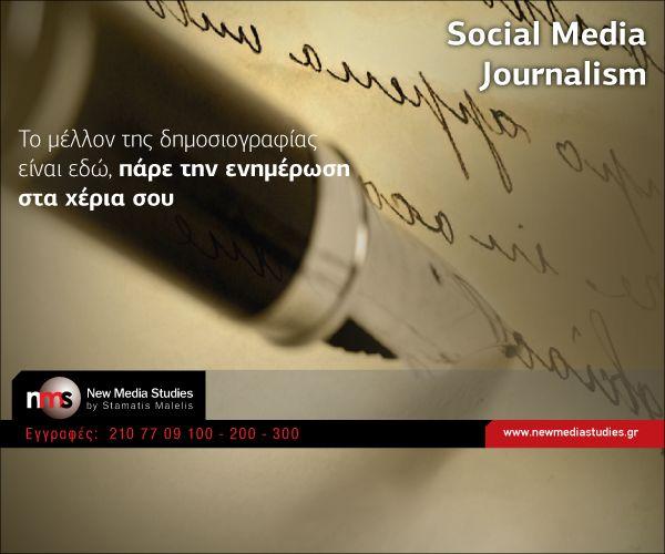 #nms , #socialmedia , #newmedia