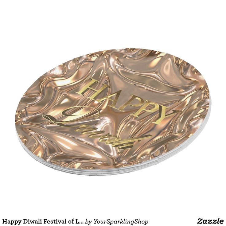 Happy #Diwali #Party Festival of Lights Gold Look Typography Paper #Plates
