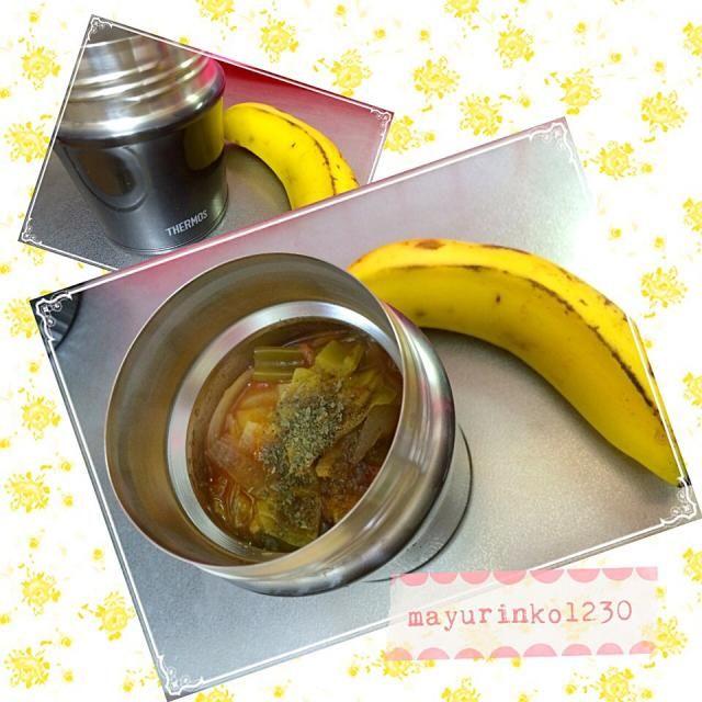 *野菜スープ *バナナ  野菜スープ生活4日目。 今も順調に続いています! 飽きっぽいわたしが…奇跡(笑)。 本日は野菜スープとバナナの日。 昨日こっそり買ったサーモスの スープジャーが初登場。 袋を開けたら…主人、ビックリ。 サプライズが上手くいくといいな☆ - 32件のもぐもぐ - 3/7(土)主人弁当☆45 by mayurinko1230
