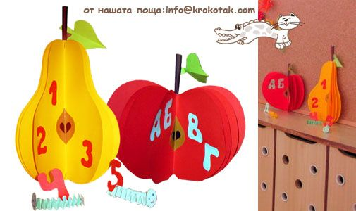 diy paper fruits