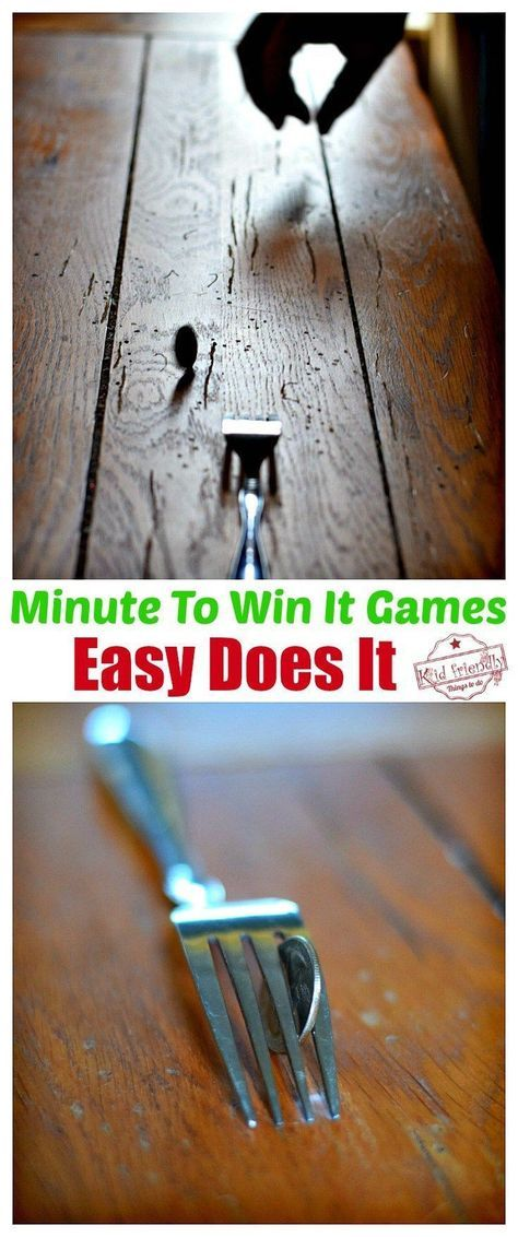 Awesome Minute To Win It Games that are Great for Kids, Teens and Adults - For Your Family Parties! - Perfect for Holiday parties, like Christmas, Thanksgiving, Halloween and even Summer Parties - www.kidfriendlythingstodo.com