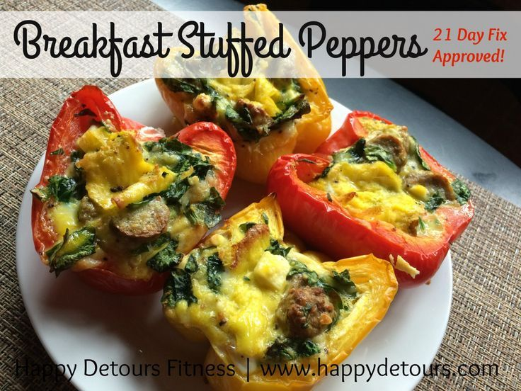 This breakfast stems from two things: my love of peppers and my need to incorporate more veggies in my diet. Vegetables are what I struggle with the most when doing 21 Day Fix. I tend having troubl…
