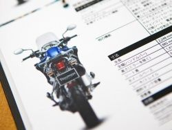 Triumph Motorcycles: dealer sales guides in 8 languages