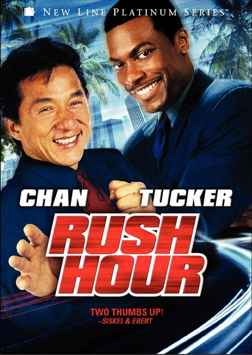 Rush Hour- The movie I got the best kiss during <3