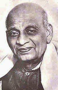 Sardar Vallabhbhai Patel Profile In Hindi -