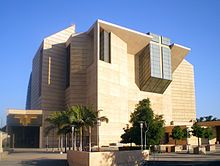 Cathedral of Our Lady of the Angels, Los Angeles/ Rafael Moneo