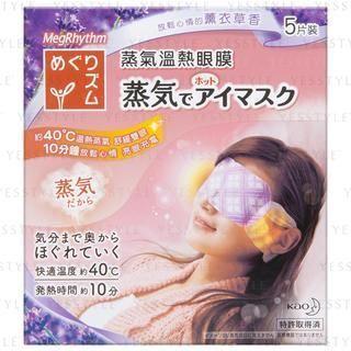 YesStyle - Kao Steam Eye Mask (Lavender), $6.76