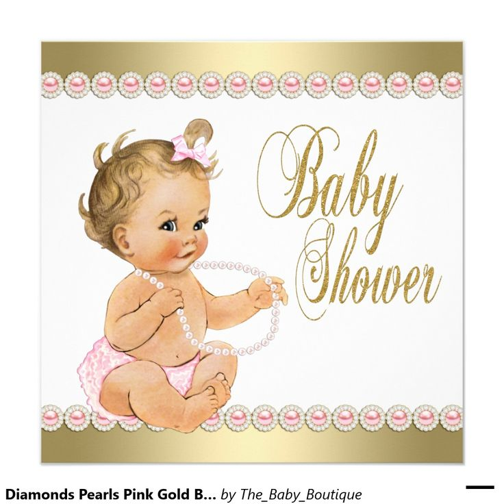 Diamonds Pearls Pink Gold Baby Shower Invitation
